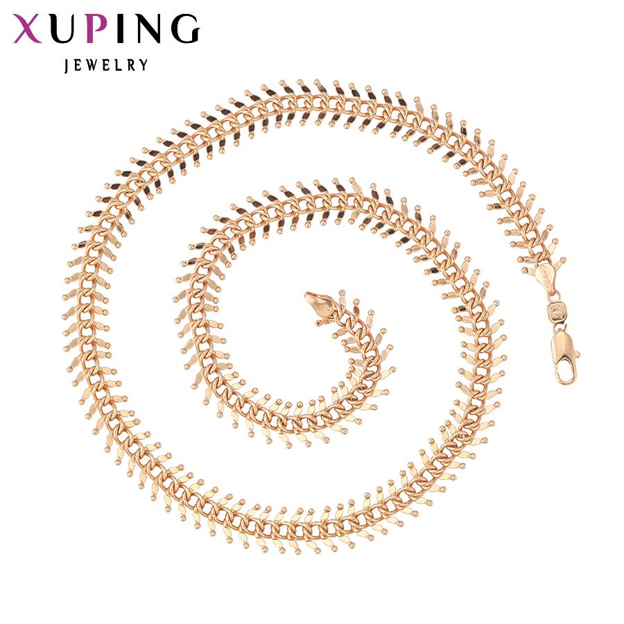 Цепочки Xuping